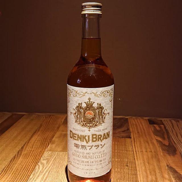 デンキブラン。パッと見はウイスキー。でも、リキュール。後引く美味しさ。#デンキブラン #ネコンテ #ダイニングバー #萩原バー #大分バー #大分グルメ